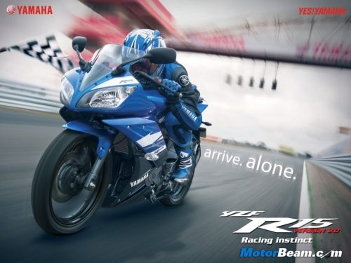 Yamaha_R15_Version_2_Wallpaper_2