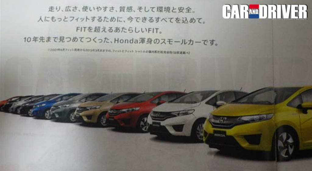 2014 Honda Jazz Colors