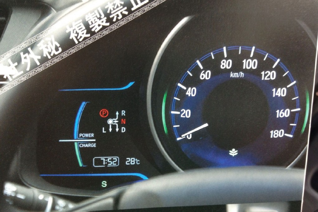 2014 Honda Jazz Facelift Instrument  Cluster