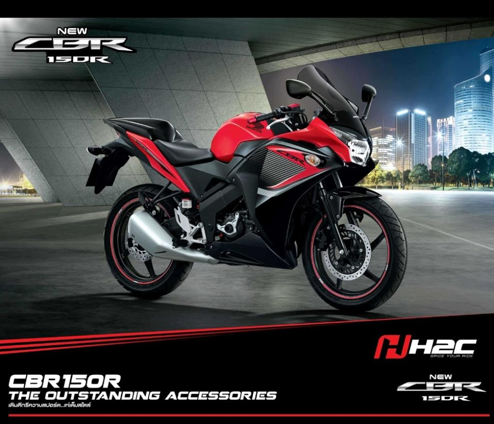 New Harga All New Cbr150r Terbaru 2016 Release, Reviews and Models on ...